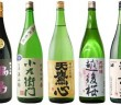 Rượu Sake đặc sản của Nhật Bản