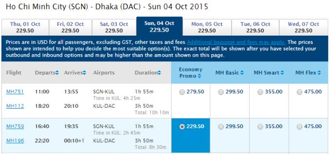 HCM-Dhaka rẻ