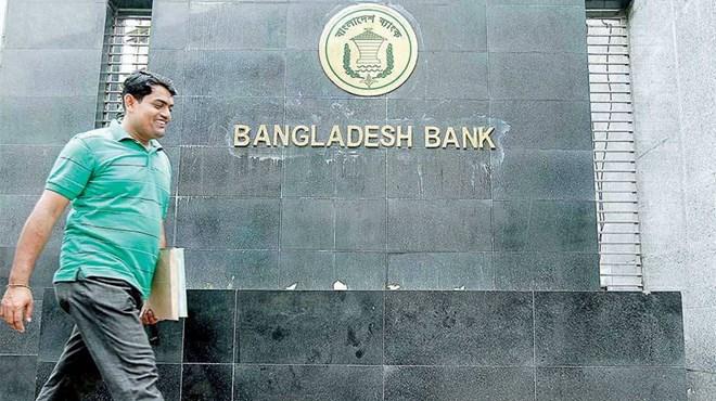 ngân hàng bangladesh