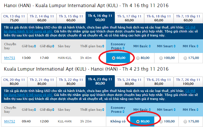 HN-Kul t11 malaysia