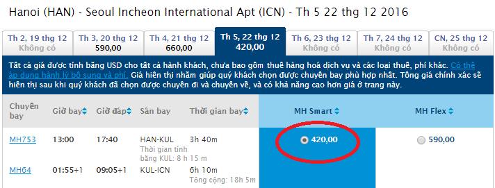 HN-Seoul t12 malaysia