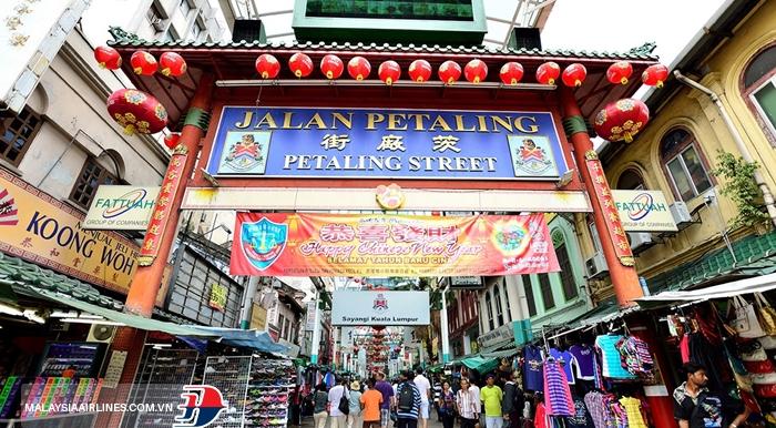 Khu chợ trời Petaling